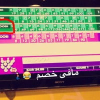 Photo taken at Star Bowling by MOHAMMED A. on 8/20/2016