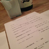 Photo taken at ごでんや by Emi on 4/18/2014
