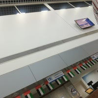 Photo taken at Emirates Post Office مكتب بريد الإمارات by SYLEN8 S. on 11/29/2017