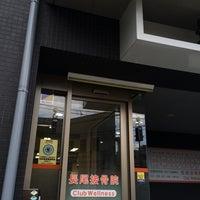 Photo taken at 長尾接骨院 by 秀年 小. on 9/18/2014