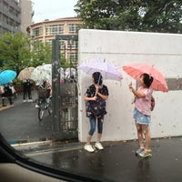Photo taken at 関東第一高等学校 by 秀年 小. on 8/24/2013
