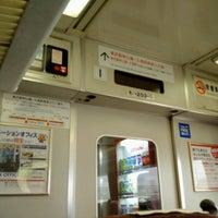 Photo taken at 東武伊勢崎線 利根川橋梁 by ピカチュウ on 11/8/2016