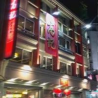 Das Foto wurde bei KaoChi von Willie C. am 12/26/2012 aufgenommen