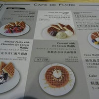 Photo taken at 花神咖啡館 Cafe De Flore by Willie C. on 12/25/2013