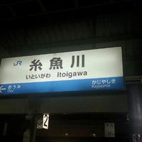 Photo taken at Itoigawa Station by Nao T. on 10/6/2012