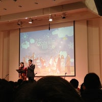 Photo taken at 基督教台灣貴格會合一堂 Taiwan Harmony Friends Church by Hsiang Ting C. on 12/24/2012