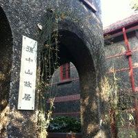 Photo taken at Dr. Sun Yat-sen Former Residence & Memorial Hall by Vickie W. on 1/1/2013