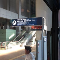 Photo taken at Bus Stop No.8, Terminal 1 by active_co on 6/25/2014