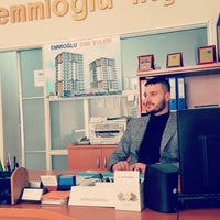 Photo taken at Emmioğlu Ofis by İhsan Ö. on 2/8/2018