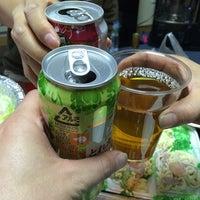 Photo taken at 湯本板金 by こにたん 艦. on 11/23/2014