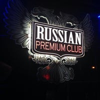 Photo taken at Russian Premium Club by Belo4ka O. on 9/27/2013