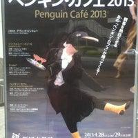 Photo taken at 新国立劇場 オペラパレス by Kyoko O. on 5/3/2013