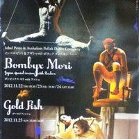 Photo taken at Setagaya Public Theatre by Kyoko O. on 11/23/2012