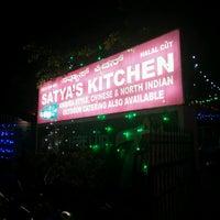 Photo taken at Satya's Kitchen by Ravi P. on 1/1/2017