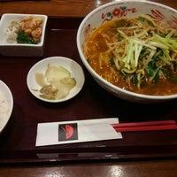 Photo taken at 餃子屋台 by grew04 on 4/2/2016