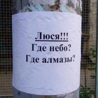deghest moldova curs valutar