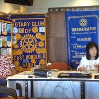Photo taken at Waialae Country Club by Jodi U. on 9/24/2012
