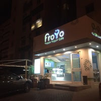 Photo taken at FroYo by Meshal A. on 7/25/2017