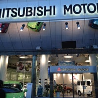 Photo taken at 三菱自動車 本社ショールーム by Kenta K. on 10/27/2012
