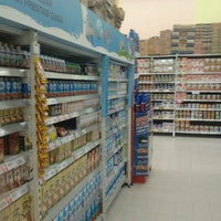 Photo taken at Carrefour by Dendy B. on 4/5/2013