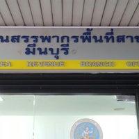 Photo taken at สรรพากรสาขามีนบุรี by ♪♥★ⓒⓗⓐⓣⓒⓗⓐⓡⓘⓝ★♥♪ on 1/7/2013