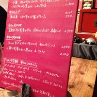 Photo prise au Au Péché gourmand par Sayoko M. le8/8/2014