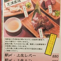 Photo taken at 焼肉 美苑 by Mitani F. on 6/21/2018