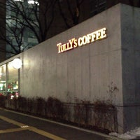 Photo taken at TULLY'S COFFEE 早大理工店 by Mitani F. on 1/17/2013