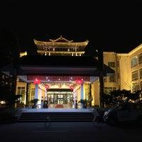 Photo taken at Huagang HNA Resort Hotel by Hans Petter F. on 2/21/2016