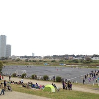 Photo taken at 北見方グラウンド by futo_pyong on 11/11/2012