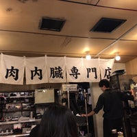 Photo taken at 蔵 庵 by いばらの道 on 1/30/2017