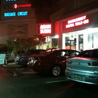 Photo taken at Rise Modern Asian Cuisine and Sushi by Guylaine C. on 1/5/2013