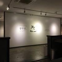 Photo taken at Wgallery by relier S. on 3/11/2017