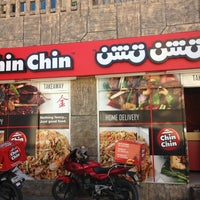 Photo taken at Chin Chin by Mohammed B. on 2/5/2013