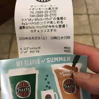 Photo taken at Tully's Coffee by むっち on 6/25/2016
