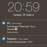 Photo taken at ОТВ (Одинцовское телевидение) by Дмитрий С. on 3/26/2014