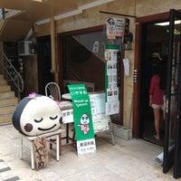 Photo taken at Musubi Cafe IYASUME by Albert L. on 11/25/2012