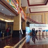Photo taken at 石龙金凯悦大酒店 Gladden Hotel Shilong by Koo on 12/18/2013