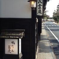 12/9/2012にShingen Y.が八雲庵で撮った写真