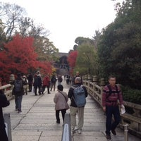 Photo taken at 円通橋 by jamiraquai on 11/24/2014