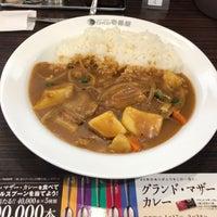 Photo taken at CoCo Ichibanya by jamiraquai on 1/21/2018