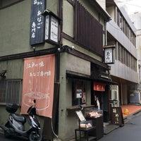 Photo taken at 日本橋 玉ゐ 日本橋室町店 by Miyabi on 4/1/2017