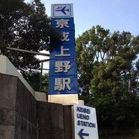 Photo taken at Keisei Ueno Station (KS01) by Hank H. on 10/26/2012