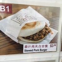 Photo prise au Xi'an Famous Foods par Henry C. le3/26/2016