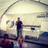 "Photo taken at Форум ""Ладога"" Смена ""Ты - предприниматель""   Forum ""Ladoga"" you're an entrepreneur by Evgeny C. on 6/23/2014"