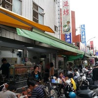 Photo taken at Noodles by Yi-Hsiu L. on 7/6/2013