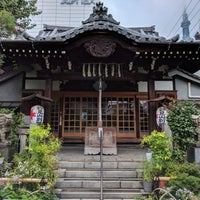 Photo taken at 能勢妙見山別院 by Marc T. on 10/20/2017