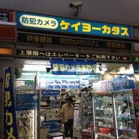 Photo taken at ケイヨーカタス by nama e. on 7/20/2013