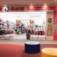 Photo taken at Nishimatsuya by nama e. on 4/15/2014