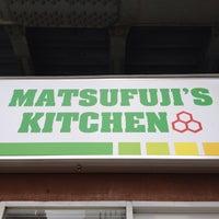 Photo taken at MATSUFUJI'S KITCHEN (松富士's キッチン) by nama e. on 7/20/2013